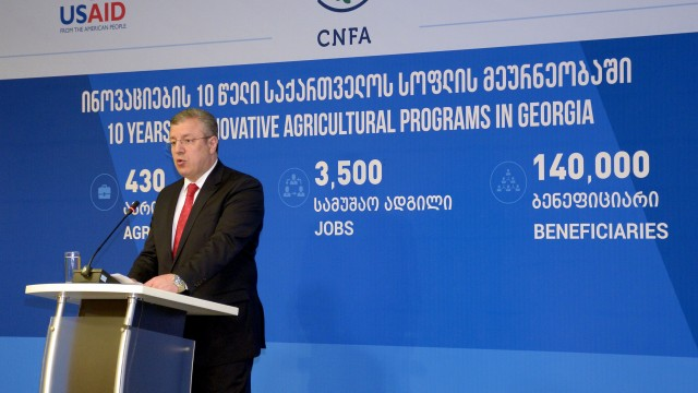Image - CNFA Commemorates 10 Years of Innovative Agricultural Programs in Georgia